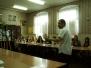 Lekcja czytania - Września 2011 - prof. Przemysław Czapliński